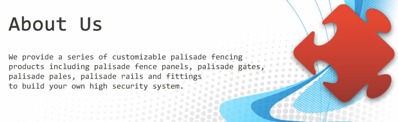 The mains products list from a palisade fencing supplier